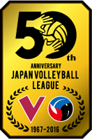 50th ANNIVERSARY JAPAN VOLLEYBALL LEAGUE